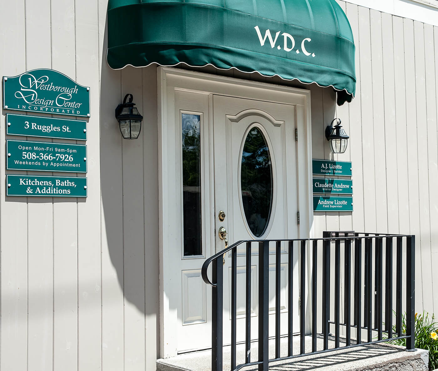 westborough-design-center-showroom